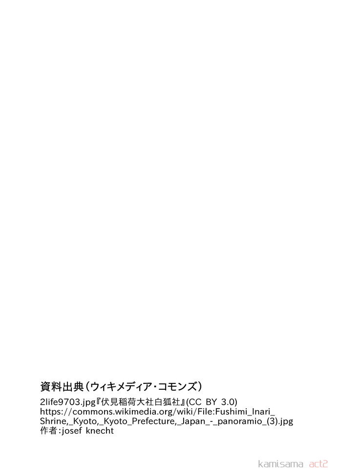2life9718.jpg