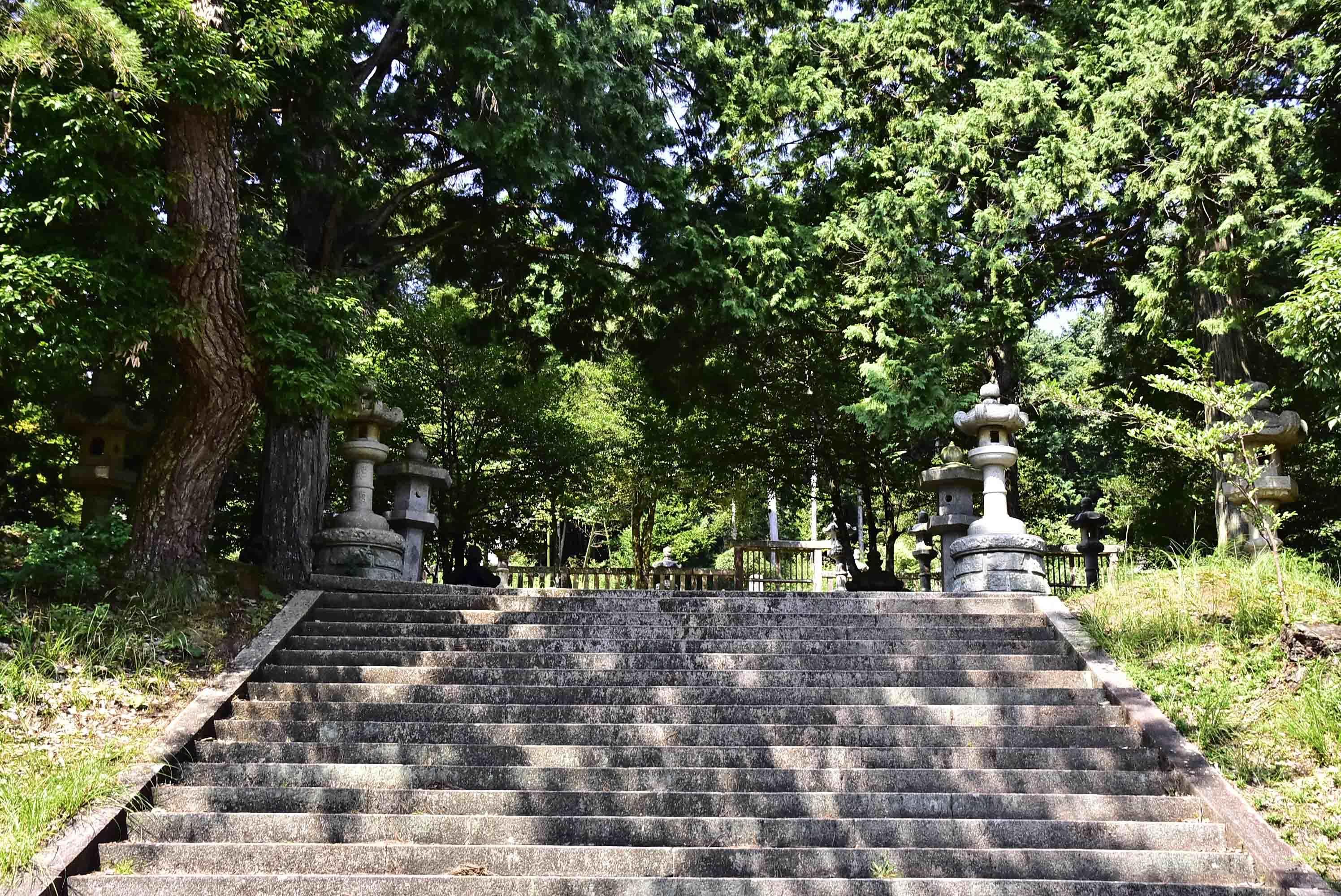 毛利家墓所 香山公園