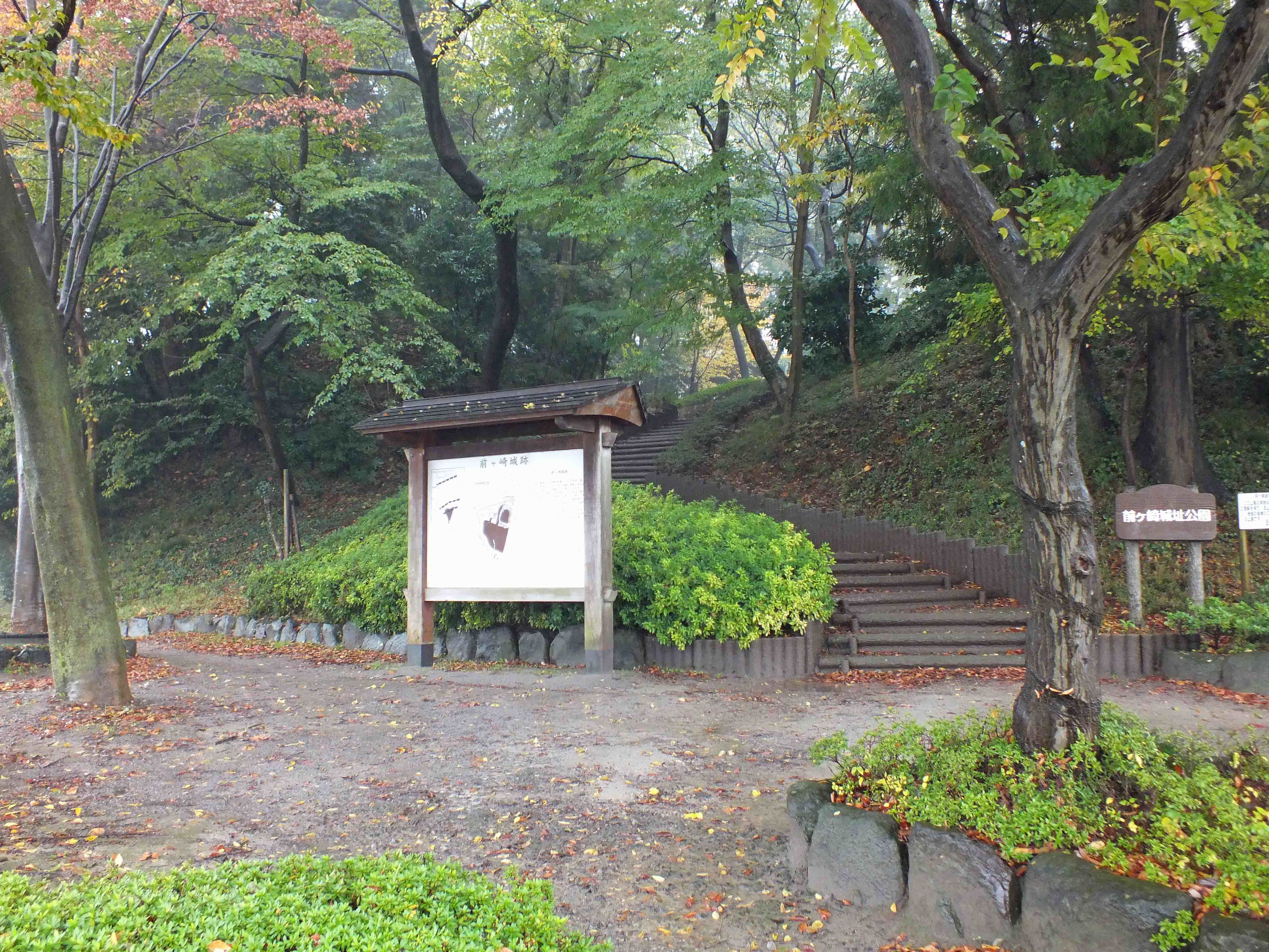 前ヶ崎城 入り口