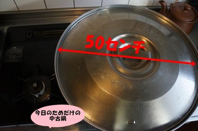 DSC01697_20190113210029f44.jpg