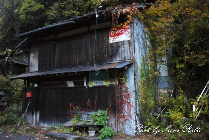 八之川トンネル付近の廃屋