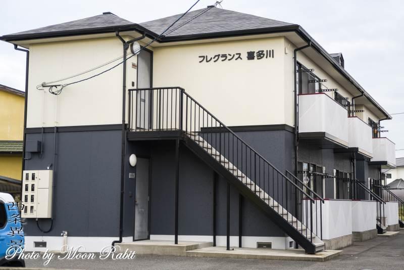 フレグランス喜多川 愛媛県西条市喜多川430-1