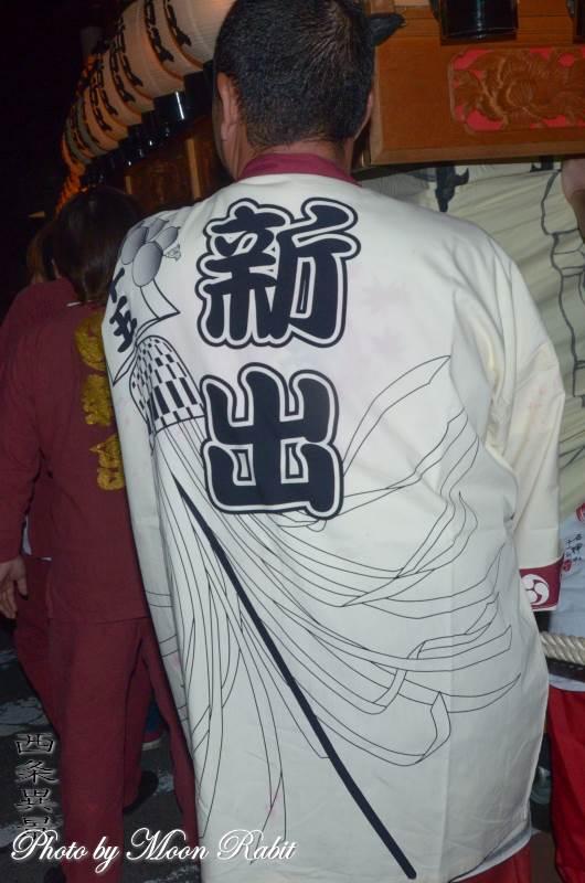 新出だんじり(屋台) 祭り装束