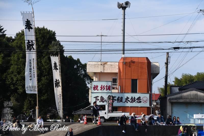 下島山下組太鼓台太鼓蔵(テント)・下島山下組集会所