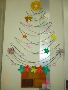 今年もツリーが飾られています