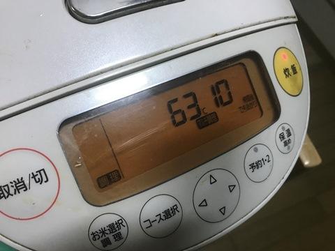 低温調理チャーシュー浸透圧
