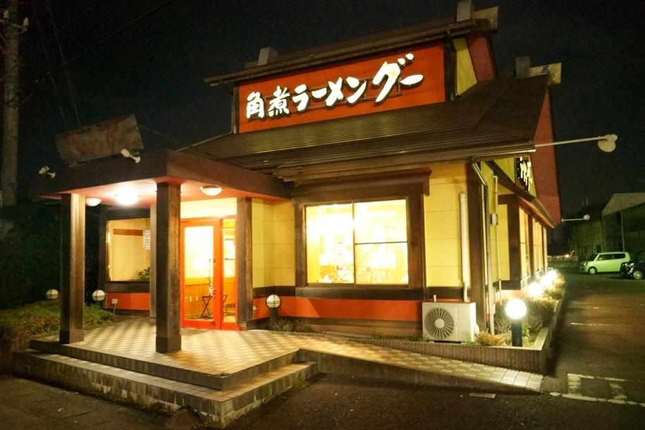 角煮ラーメングー