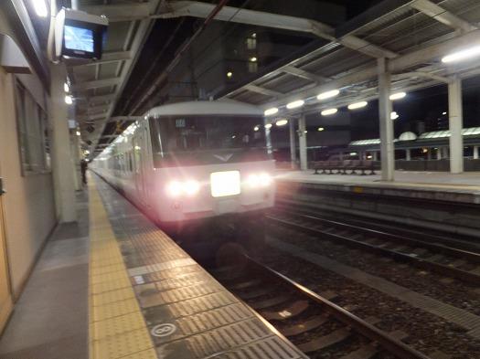 駅8ながら