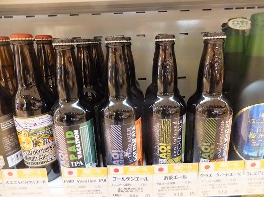 地ビール2