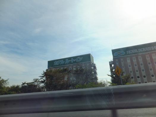 ホテル R