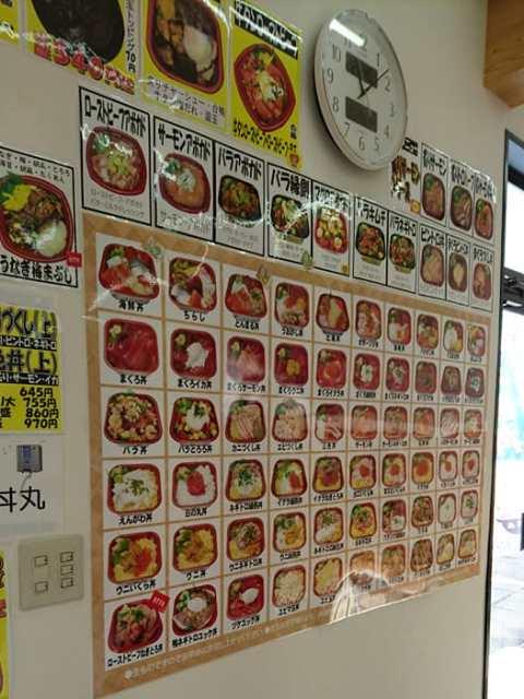 丼丸20181024005