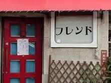 尾道20181122001