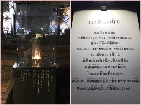 20181212akari.jpg