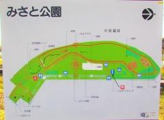 misato181215-201.jpg