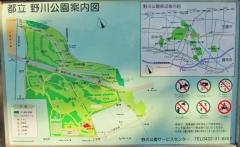 nogawa190203-201.jpg