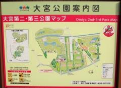 oomiyadaini181209-201.jpg