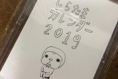 2019_0206_2.jpg