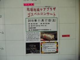 DSCN6758.jpg