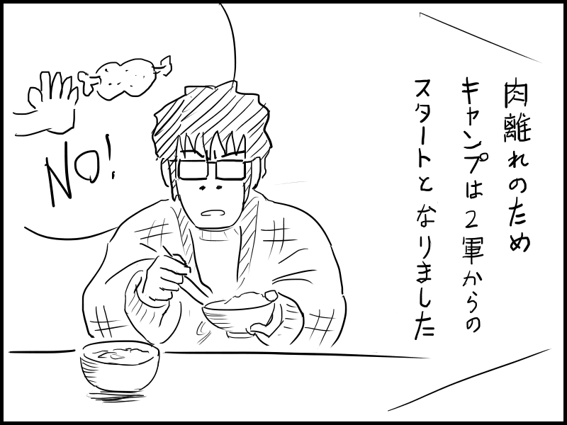 190126a.png