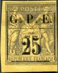 グアデループ(1884)