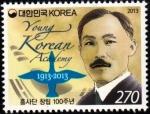 韓国・興士団100年