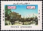 アフガニスタン・議事堂(1983)