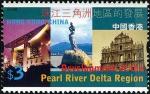 香港・珠江三角洲(2004)