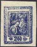 イリ共和国(1949・自転車)