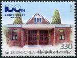 韓国・ソウル市立大学校100周年