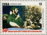 キューバ革命50年・フィデルの勝利宣言