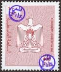 パレスチナ自治政府・フィルス加刷(国章)