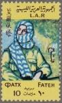 リビア・ファタハ支援(1971)