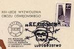 ポーランド・アウシュヴィッツへの移送開始25年