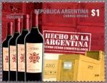 アルゼンチン・ワイン