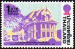 タイ・チュラーロンコーン大学60年