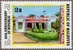 モルディヴ・大統領官邸