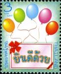 タイ・グリーティング(2010・おめでとう)
