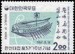 閑山大捷370年
