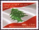 レバノン・独立70年
