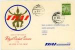 タイFFC(バンコク→東京1960)