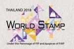 Thailand 2018 ロゴ