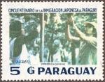 パラグアイ・日系人のブドウ栽培
