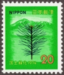 国土緑化・1974年
