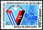 キューバ・サンタクララ解放25周年