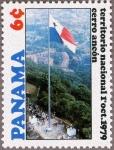 運河地帯のパナマ国旗
