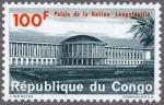 コンゴ・国家宮殿