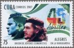 キューバ・UJC45年