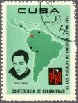 キューバ・カミーロ・トレス
