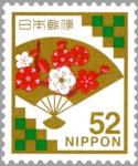 慶事切手(52円)