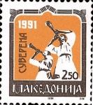 マケドニア・不足料(1991)